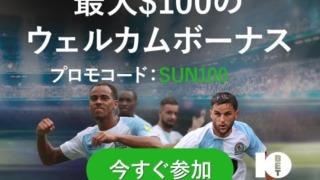 10BET JAPAN公式サイトへ移動。