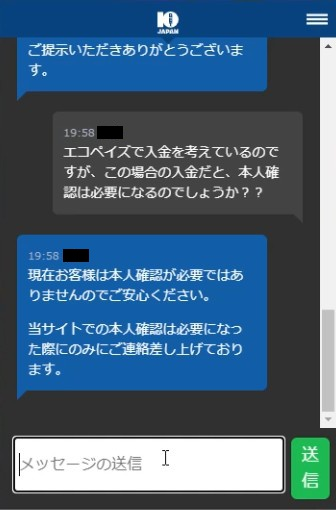 10BET JAPANのライブチャット画像。