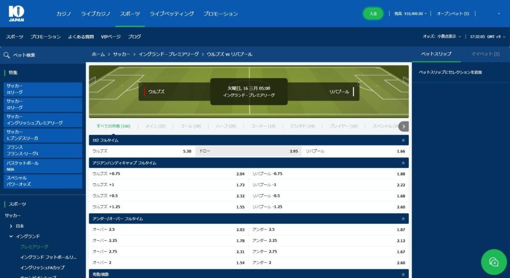 10BET JAPANは160を超える賭けを楽しめる。
