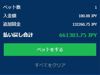 10BET JAPANのコンボベットした時の払い戻し予定金額。