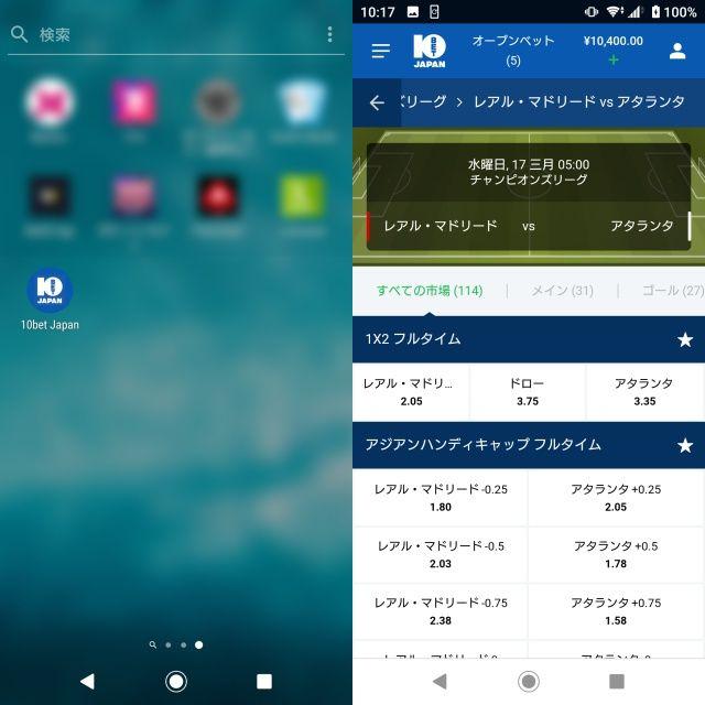 10BET JAPANはアプリをスマホにダウンロードして遊べる。