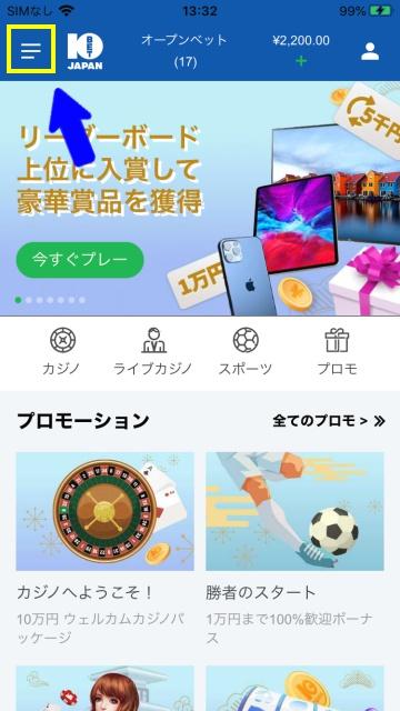 スマホ版10BET JAPANトップページ画像。