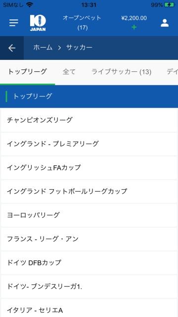 スマホ版10BET JAPANトップリーグ選択画面。