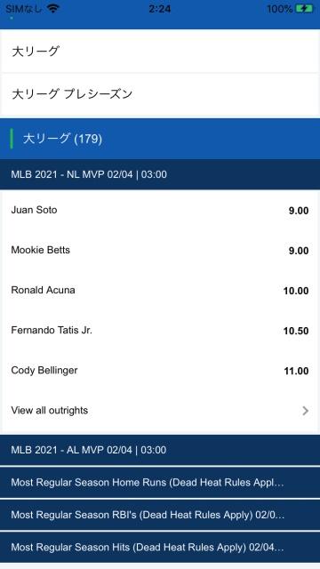 10BET JAPANの大リーグの予想オッズ画面。