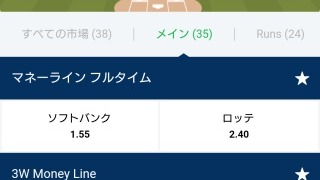 10bet japanソフトバンクvsロッテのオッズ。