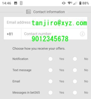 bet365の登録画面。連絡情報入力画面。