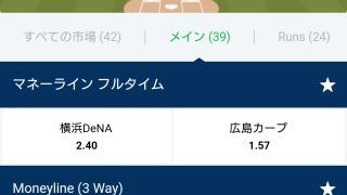 10BET横浜vs広島のオッズ一覧表。